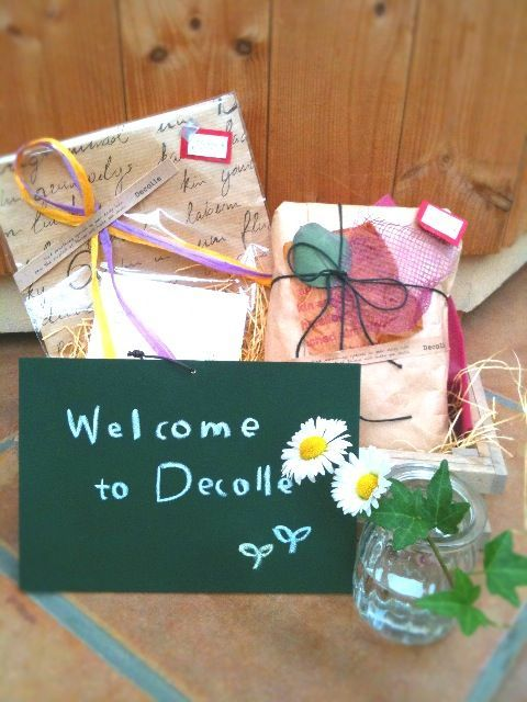Decolle Gift