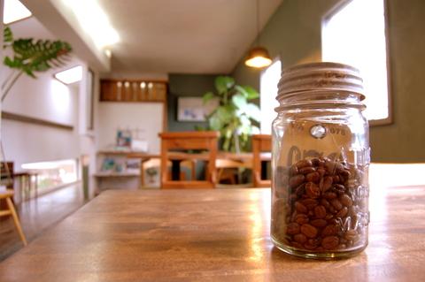 丸山珈琲 スペシャルティーコーヒーとはどのようなコーヒーか?